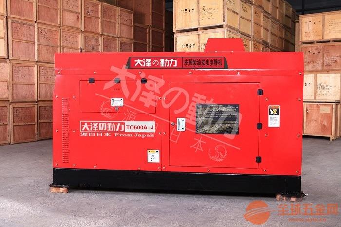 500A柴油发电电焊一体机管道工程