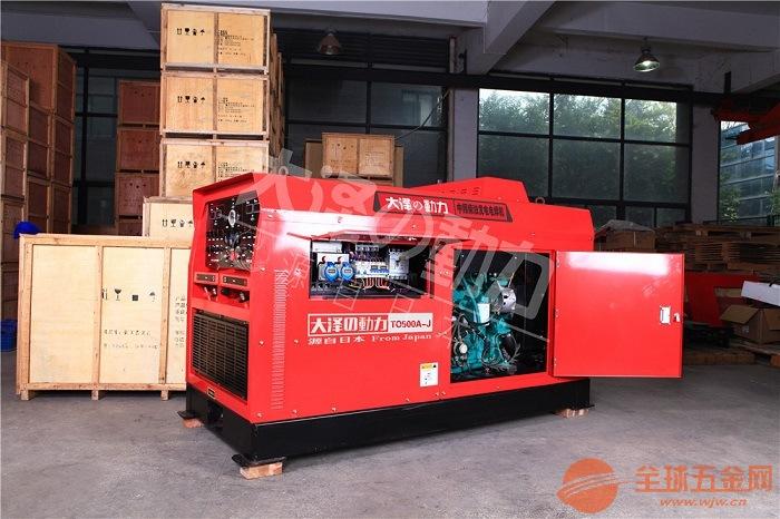 400A柴油发电电焊机TO400A-J