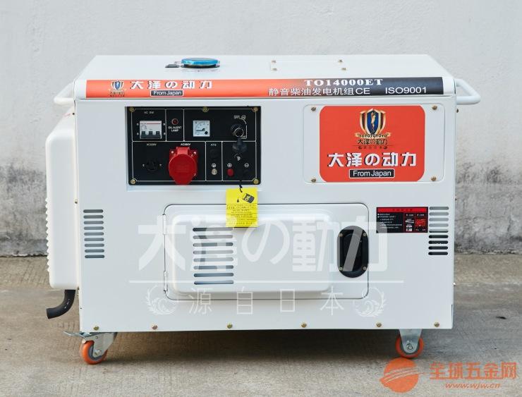 12千瓦工业电柴油发电机组
