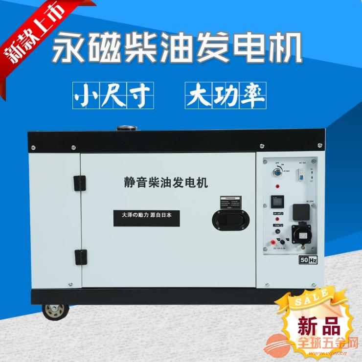 16kw静音柴油发电机