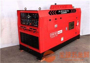500A柴油发电电焊机免费送货