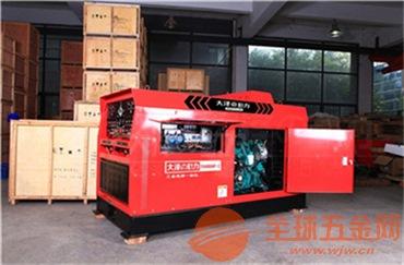400A柴油发电电焊机有现货