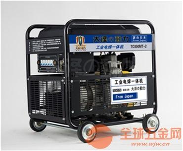 250A柴油发电电焊机量大从优