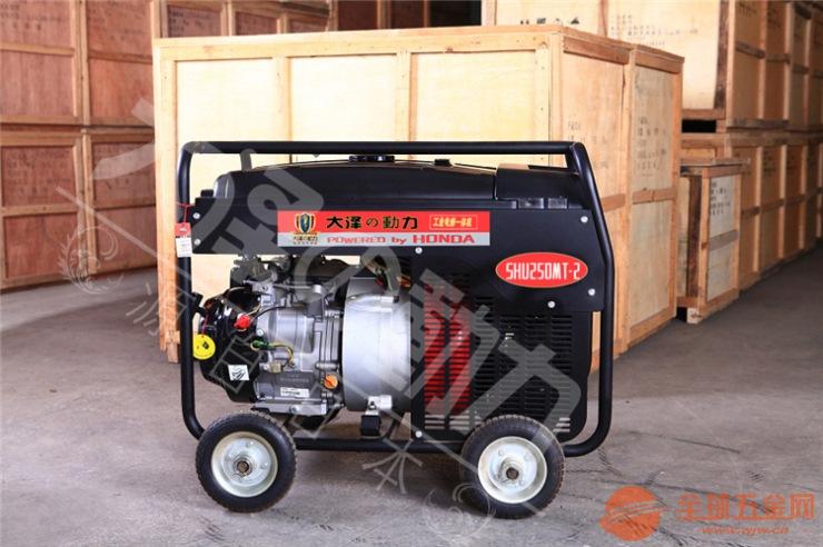 250A汽油发电电焊两用机价格