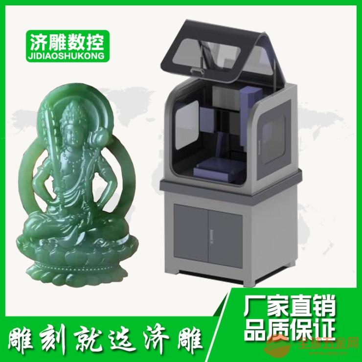 小型家用多功能电脑数控玉石雕刻机高的精度玉石雕刻机生产厂家玉石印章雕刻