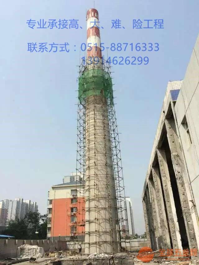 杭州烟囱安装灯客户至上√高空作业公司欢迎您