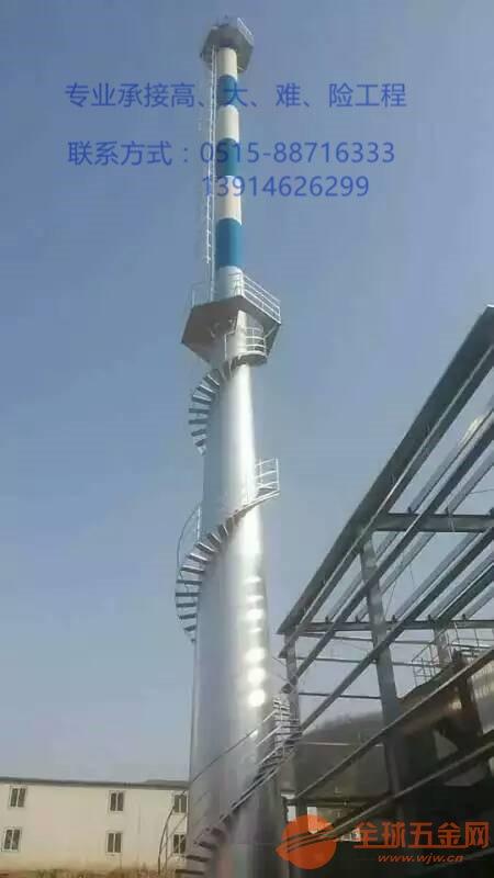 阿里地区烟囱制作爬梯公司欢迎您√烟囱公司欢迎您