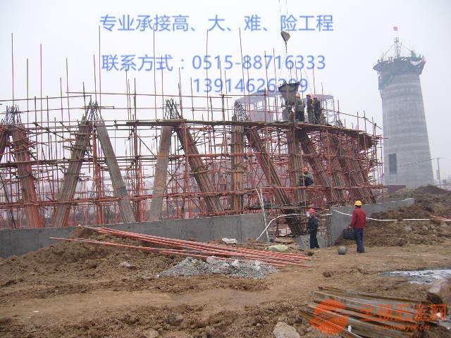 烟囱制作爬梯施工公司√烟囱新建公司欢迎您