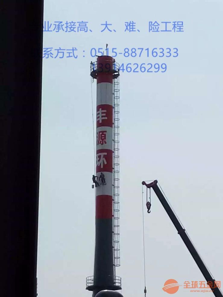 郑州烟囱制作爬梯公司欢迎您√烟囱新建公司欢迎您