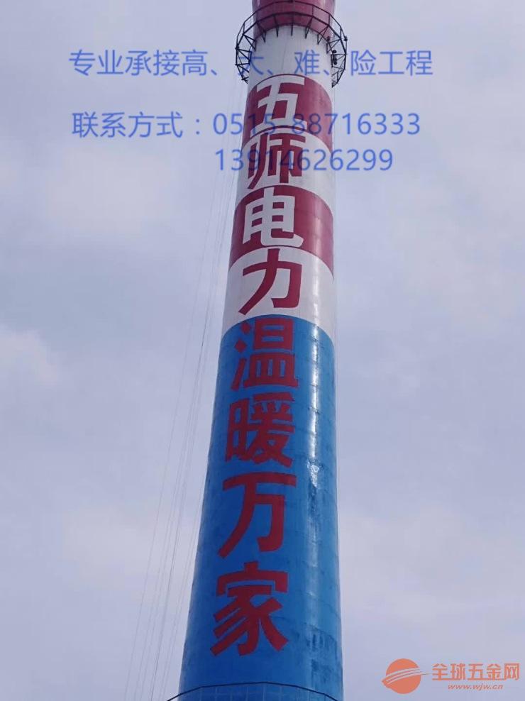 迪庆烟囱安装钢平台企业√烟囱新建公司欢迎您