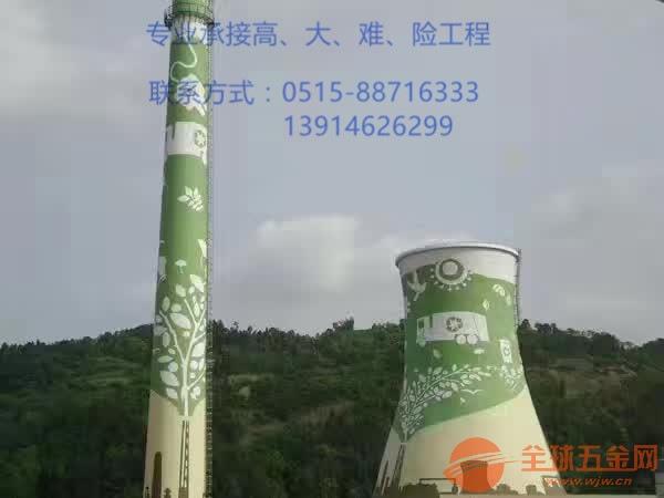 海东地区烟囱安装灯施工公司√烟囱公司欢迎您