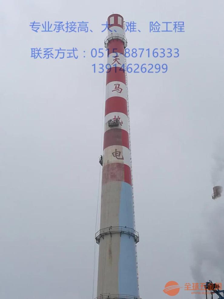 滨州烟囱安装避雷针企业√烟囱新建公司欢迎您
