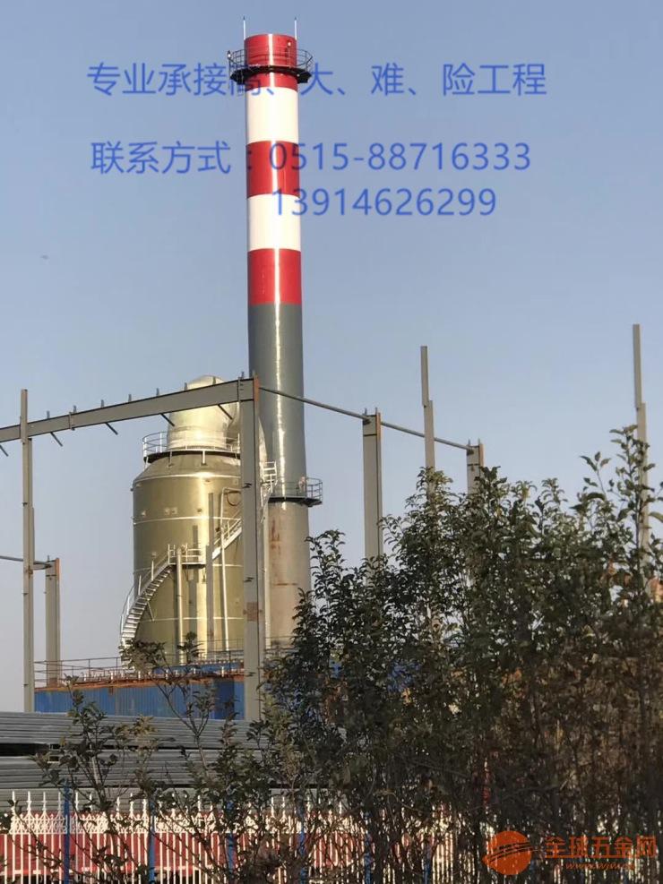 黑河安装烟囱平台施工公司√高空作业公司欢迎您
