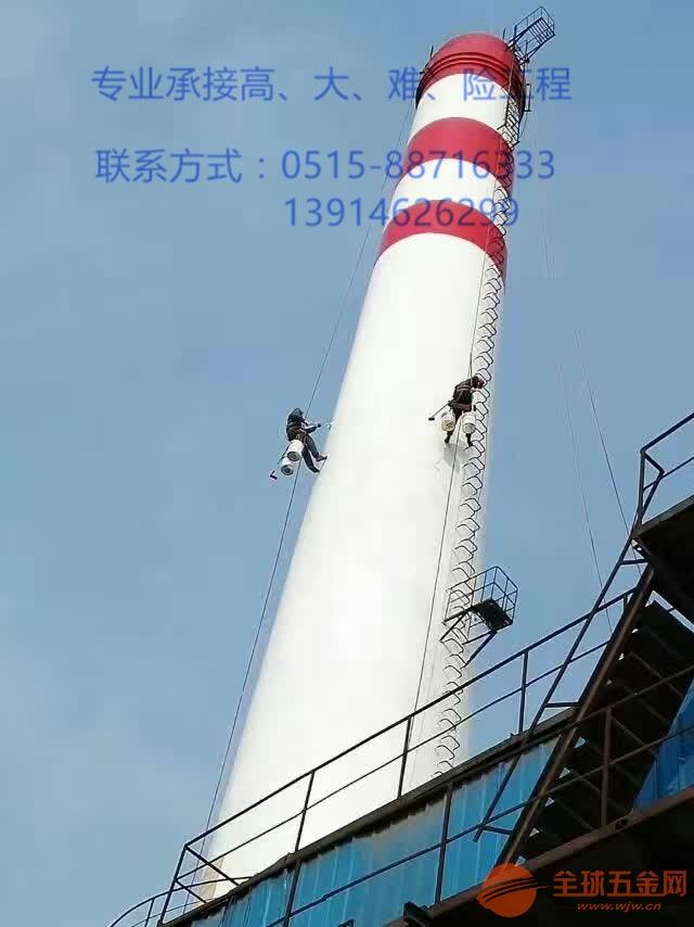 随州烟囱安装灯欢迎来电√钢结构防腐公司欢迎您