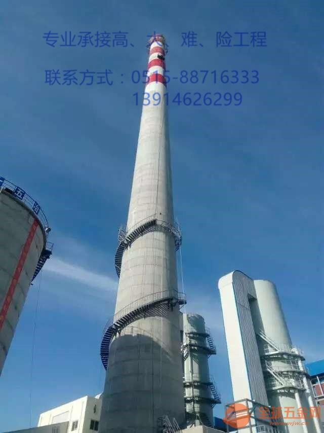 海东地区烟囱安装灯施工公司√烟囱新建公司欢迎您