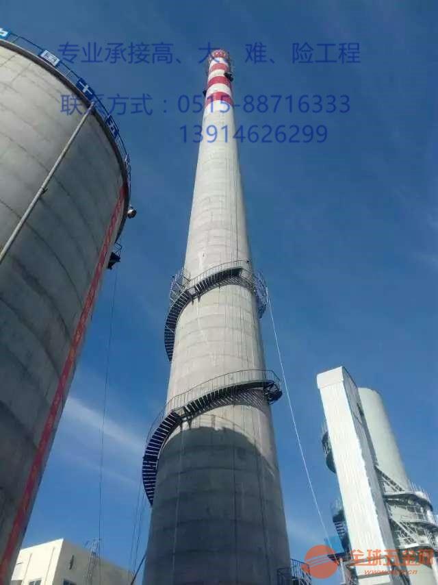 忻州安装锅炉烟囱欢迎来电√烟囱公司欢迎您