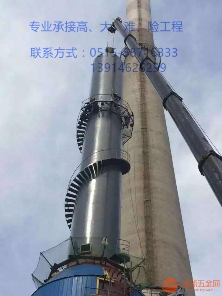 荆门铁烟囱拆除方法√钢结构防腐