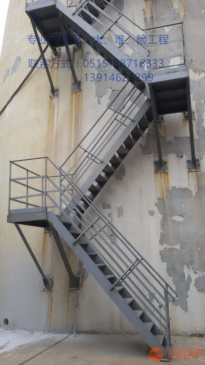 陕西烟囱制作盘梯企业√高空作业公司欢迎您