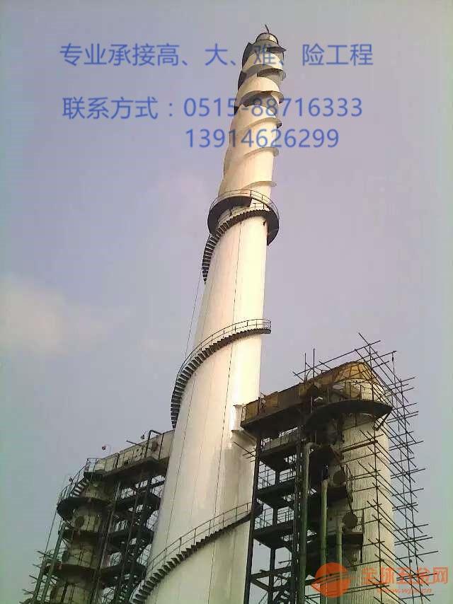 临汾安装锅炉烟囱施工公司√防腐公司公司欢迎您