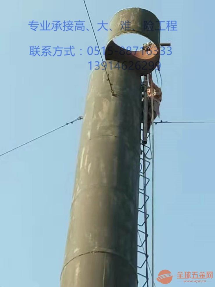 济南烟囱制作爬梯公司欢迎您√钢结构防腐公司欢迎您