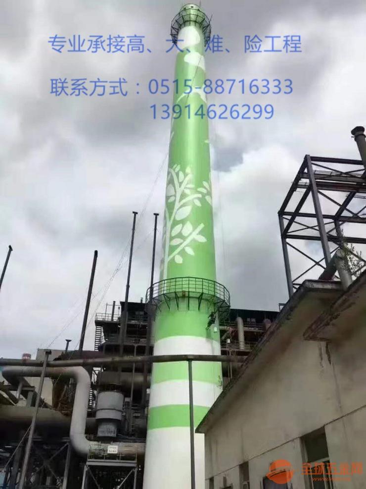 亳州烟囱安装灯企业√钢结构防腐公司欢迎您