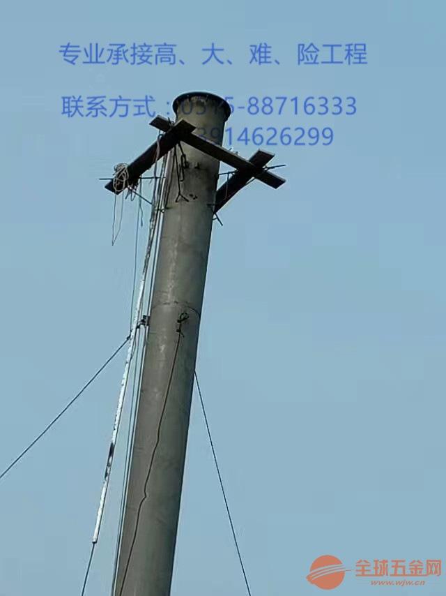 海东地区烟囱安装灯施工公司√防腐公司公司欢迎您