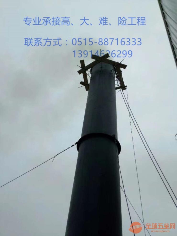 深圳烟囱安装避雷针施工公司√高空作业公司欢迎您