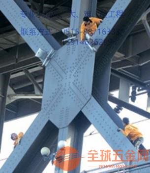 黔西南烟囱制作平台企业√钢结构防腐公司欢迎您