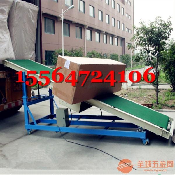 箱货用皮带输送机 装车爬坡输送机价格