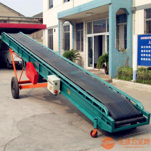 专业代办皮带输送机批发价防油耐腐袋装饲料装卸车输送机
