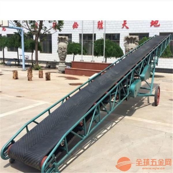淄博市10米长移动式装车运输机
