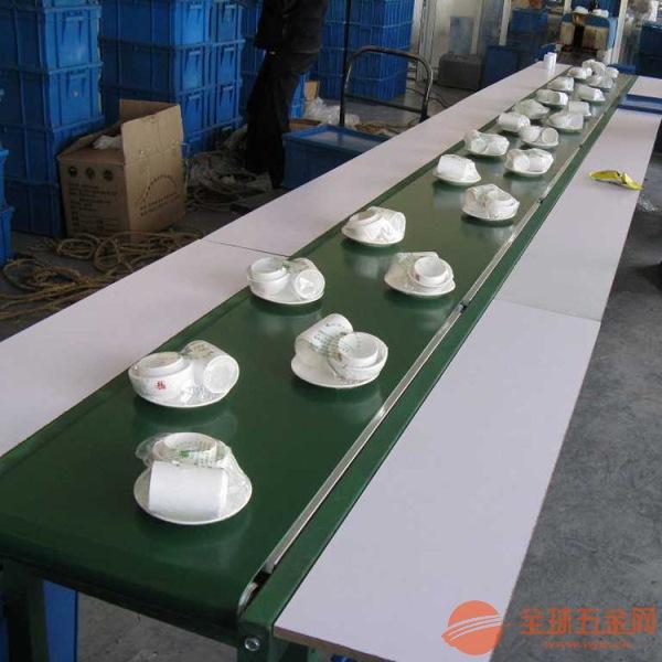 轻质铝型材皮带机带防尘罩轻型运输机