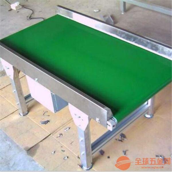 铝型材输送机滚筒式车间用输送机