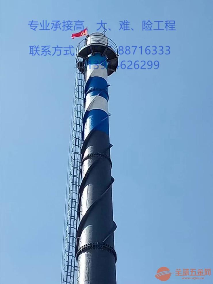 阳江烟囱制作平台安全企业√烟囱新建公司欢迎您