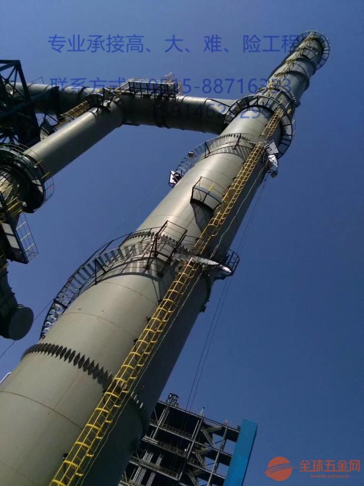 呼伦贝尔烟囱制作平台安全企业√烟囱新建公司欢迎您