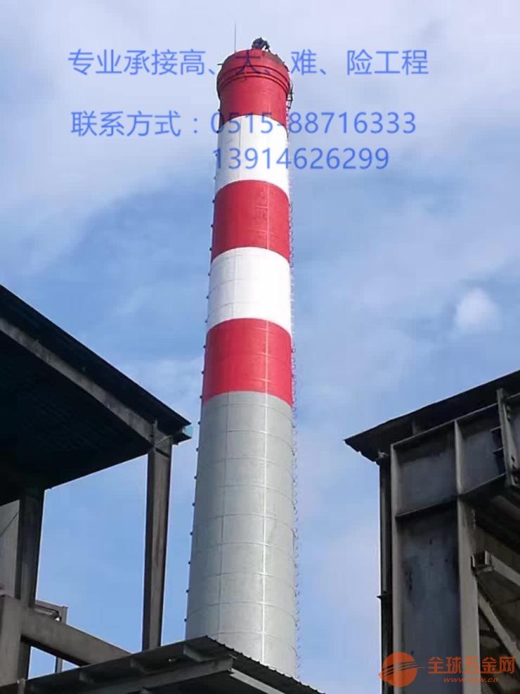 泰安烟囱制作盘梯欢迎来电√烟囱维修公司欢迎您
