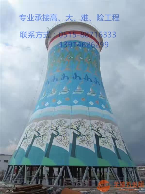 博尔塔拉烟囱安装信号灯客户至上√防腐公司公司欢迎您
