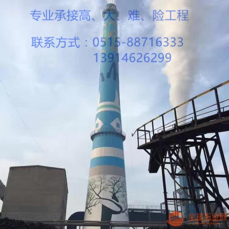 连云港烟囱安装钢平台欢迎来电√防腐公司公司欢迎您