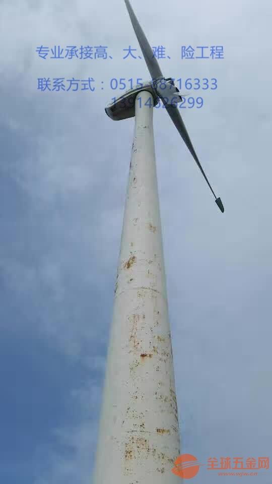 玉溪烟囱安装信号灯施工公司√烟囱维修公司欢迎您