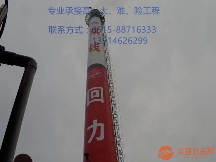 忻州安装锅炉烟囱欢迎来电√烟囱维修公司欢迎您
