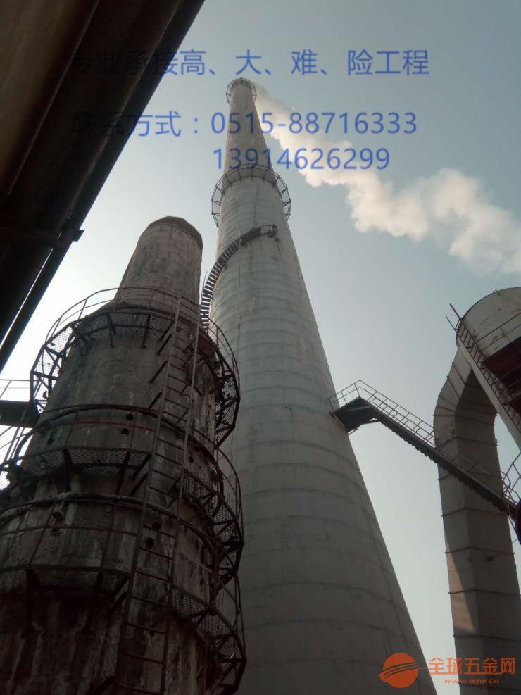 潮州烟囱安装钢平台公司欢迎您√高空作业公司欢迎您