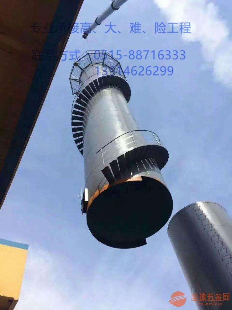保山烟囱制作盘梯施工公司√钢结构防腐公司欢迎您