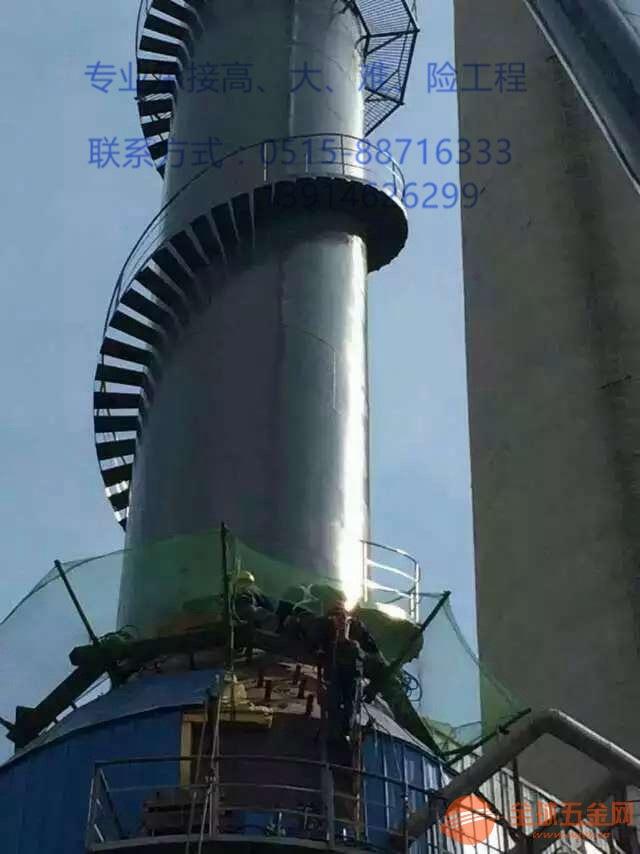 阿坝烟囱安装钢平台安全企业√高空作业公司欢迎您