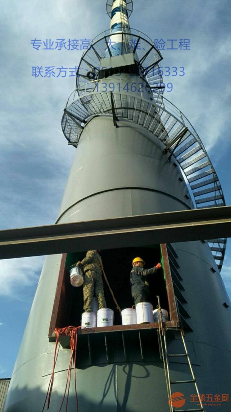 海东地区烟囱安装障碍灯施工公司√烟囱维修公司欢迎您
