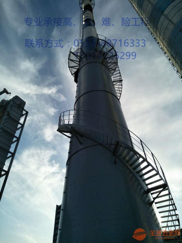 惠州烟囱安装信号灯欢迎来电√钢结构防腐公司欢迎您