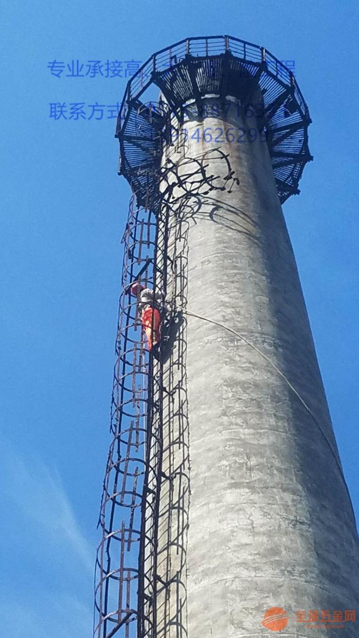 喀什地区烟囱安装钢平台欢迎来电√烟囱维修公司欢迎您