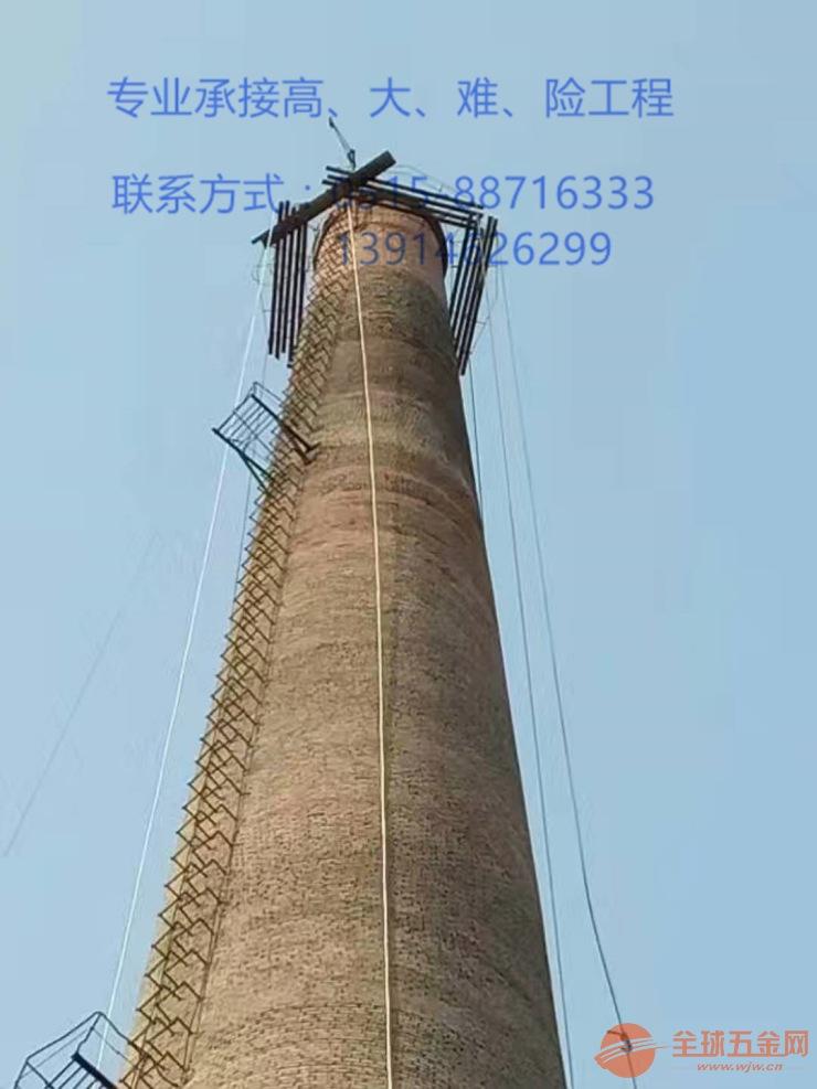 南京烟囱安装钢平台公司欢迎您√烟囱新建公司欢迎您