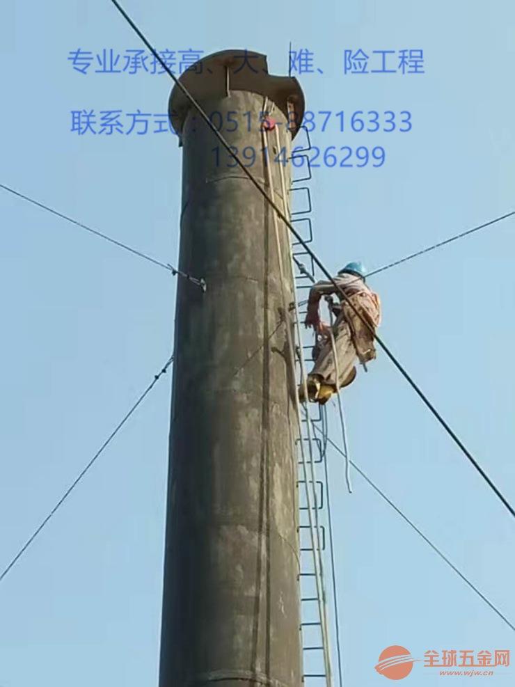 鄂州烟囱安装避雷针公司欢迎您√钢结构防腐公司欢迎您