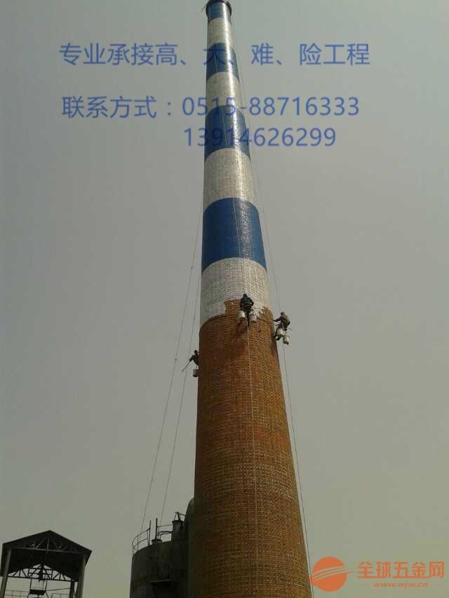 贺州烟囱安装障碍灯公司欢迎您√烟囱新建公司欢迎您
