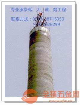 随州烟囱安装信号灯欢迎来电√钢结构防腐公司欢迎您